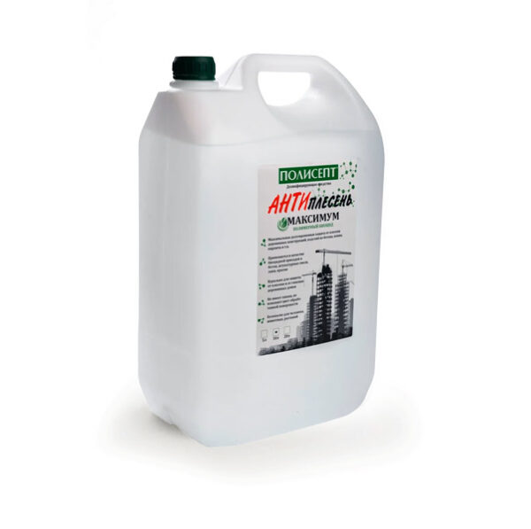 антиплесень полисепт для защиты от плесени, грибов, бактерий для деревянных, каменных бетонных изделий
