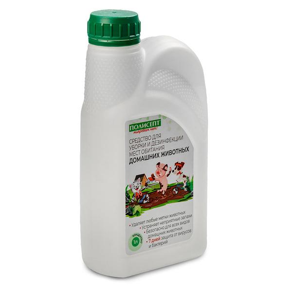 дезсредство полисепт для уборки и дезинфекции мест содержания животных 1 литр