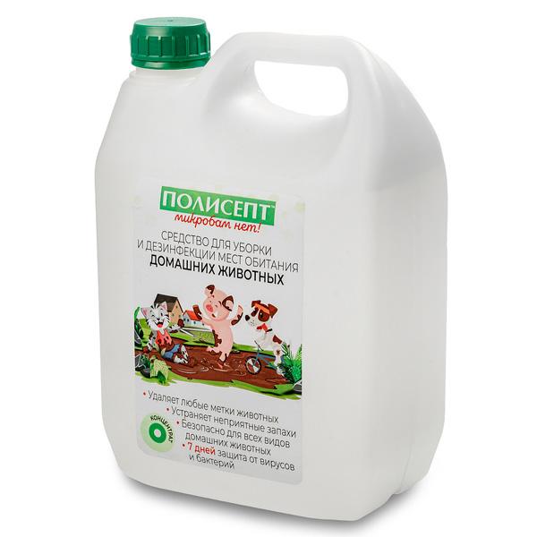 дезсредство полисепт для уборки и дезинфекции мест содержания животных 3 литров