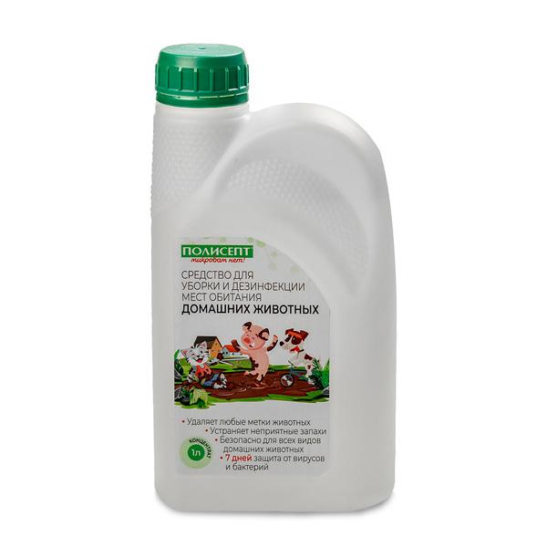 Дезсредство Полисепт для уборки мест содержания животных 1 литр