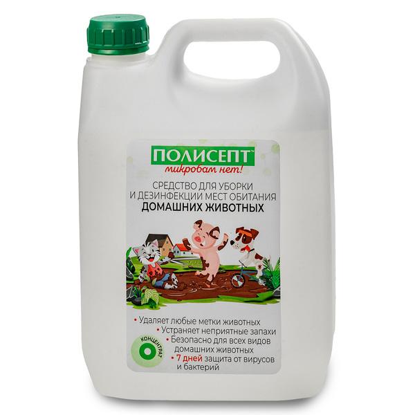 Дезсредство Полисепт для уборки и дезинфекции мест содержания животных 3 литра