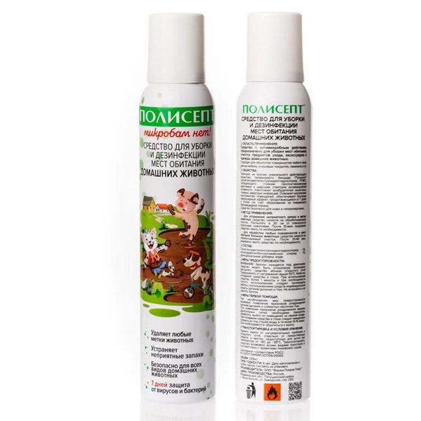 Спрей - дезинфицирующее средство для уборки за животными